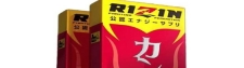 Bổ Thận Rizin Nhật Bản